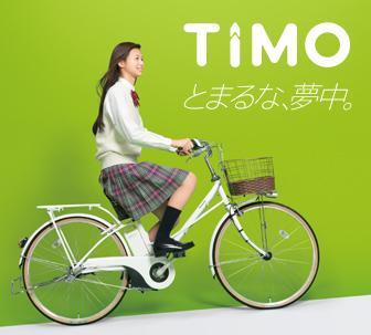 ティモ・Fが当たる!
