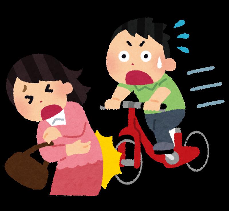 電動自転車でケンケン乗りをすると大事故に!?