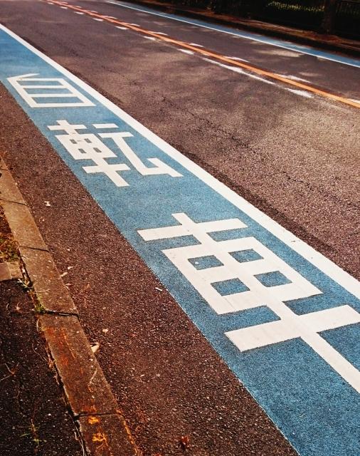【2018年度版】自転車の正しい乗り方【ルールを守って安全に!】